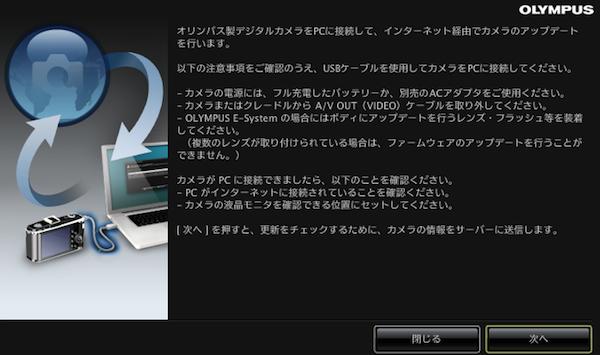 スクリーンショット 2012-04-01 9.41.11