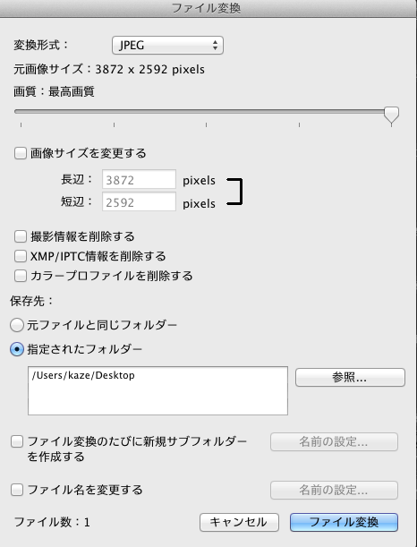 スクリーンショット 2012-05-01 4.49.02