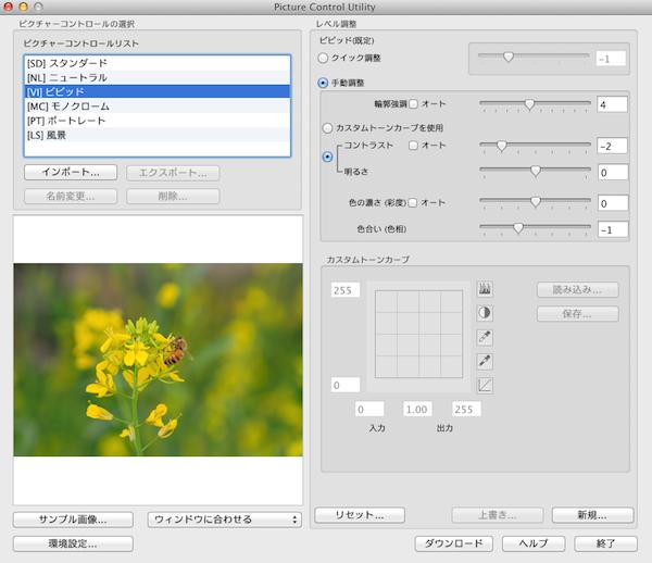スクリーンショット 2012-05-01 4.43.59