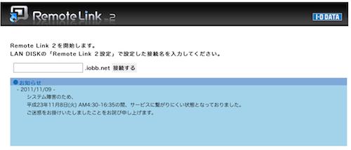 スクリーンショット 2012-05-02 7.21.03