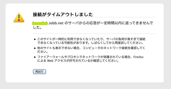 スクリーンショット 2012-05-02 7.18.24