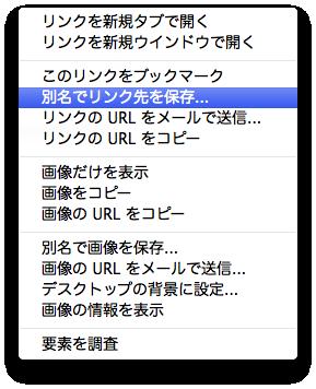 スクリーンショット 2012-08-19 16.49.36