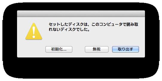 スクリーンショット 2012-09-09 9.16.06