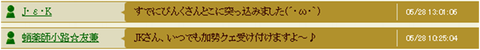 2013052922222825b.png