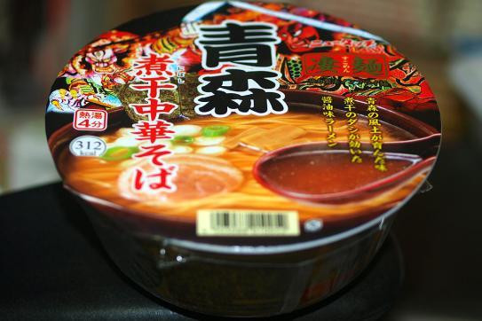 カップ ラーメン 焼津