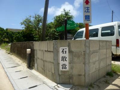 haisai026.jpg