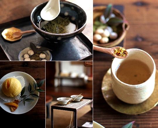 お茶小屋3