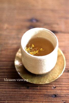 お茶小屋1