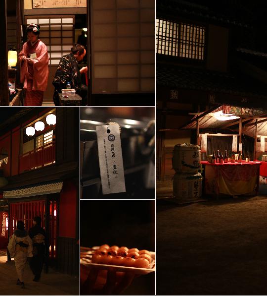 江戸酒場2