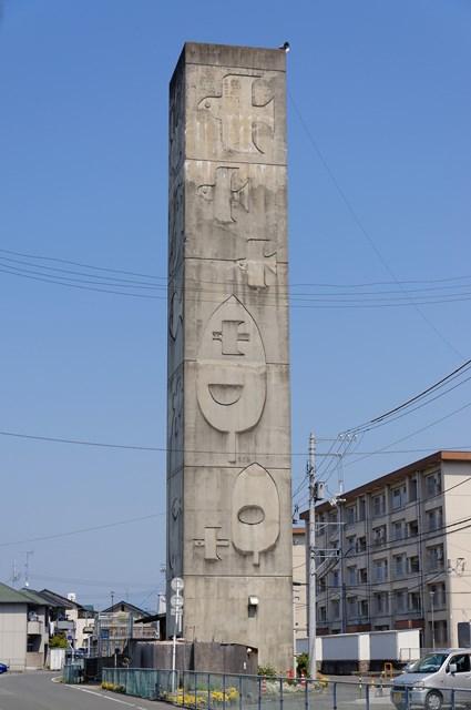 愛媛県営森松団地の給水塔