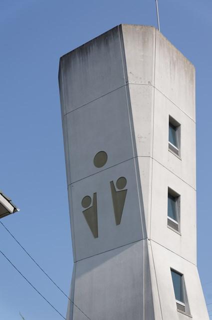 愛媛県営久米団地の給水塔北面アップ