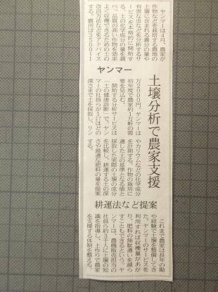 DSCF5741.jpg