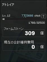121111-01.jpg