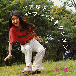 ohnuki_sc_R.png