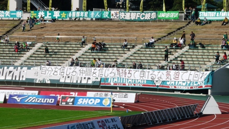 FC岐阜(5)