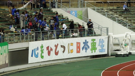 FC岐阜(8)