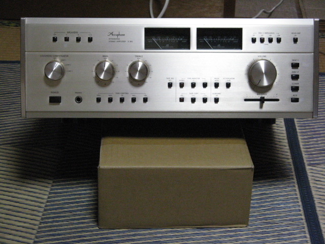 5accuphase.jpg