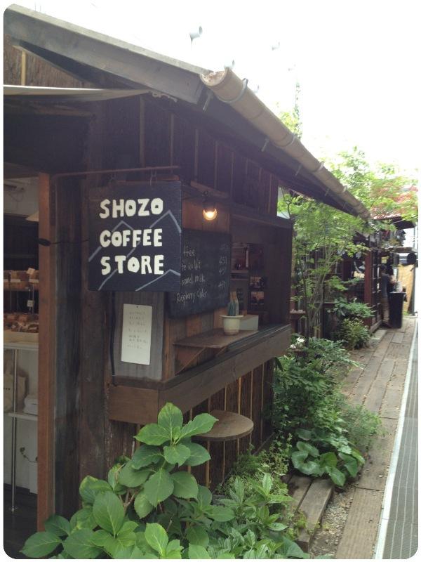 shozo_coffee_store_20130716_2.jpg