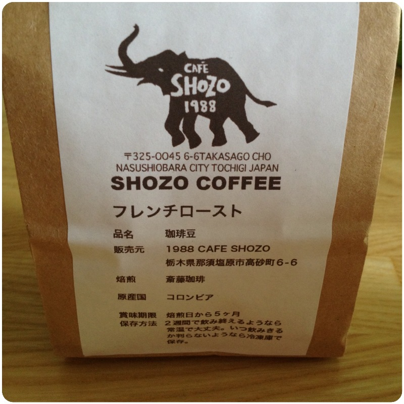 shozo_coffee_store_20130716_4.jpg