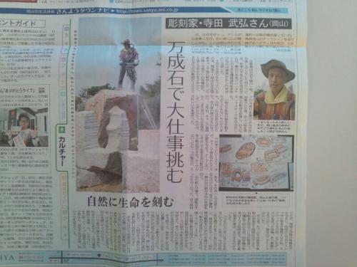 fc2blog_2012092507502743d.jpg