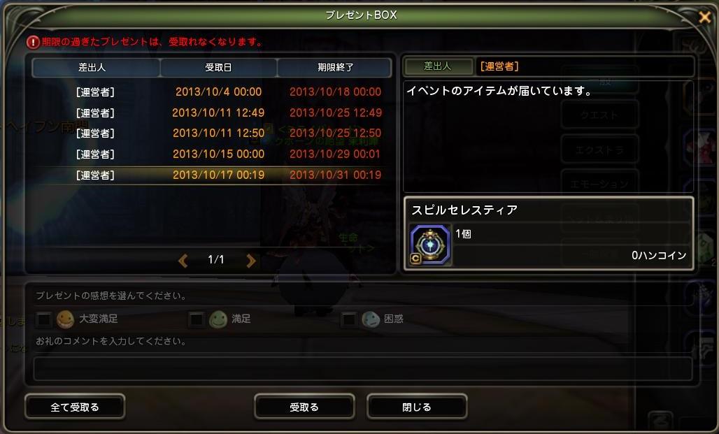 2013101703230244d.jpg