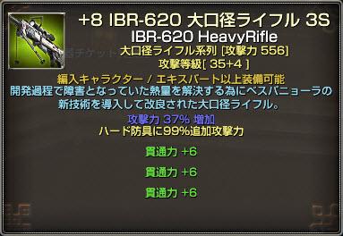 20130812193437577.jpg
