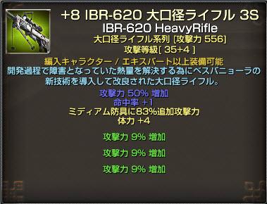 20130927213601652.jpg