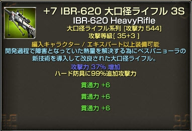 fc2_2013-08-04_10-10-07-300.jpg