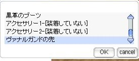 201409272253279a1.jpg