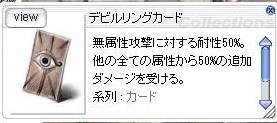 2014100523224074d.jpg