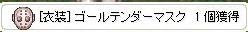 20141029000928eef.jpg