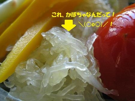 IMG_0016_20120913221223.jpg