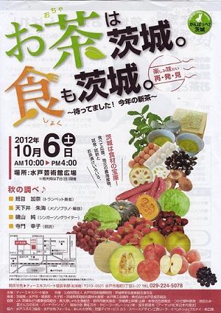 IMG_20121011202713.jpg