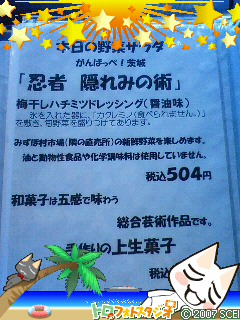 image022_20120913214350.jpg
