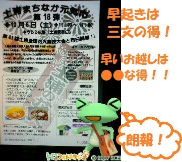 image065_20121004233156.jpg