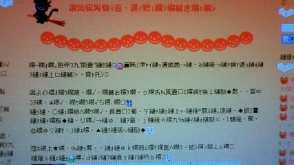 moblog_be09da75.jpg