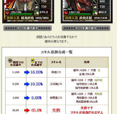 20130314012518103.png