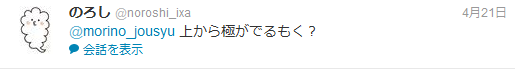 20130422194316fe8.png