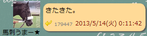 20130522193620521.png