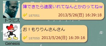 201306301132093be.png