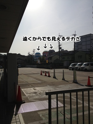 201303172140020c5.jpg