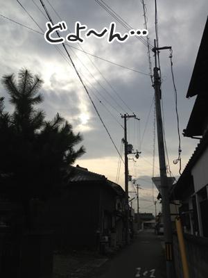 20130901221310ba5.jpg