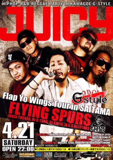 2012 4 21 juicy