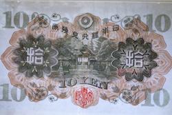 護王神社07