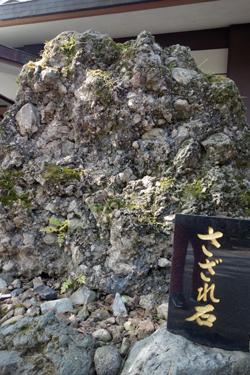 護王神社08