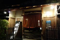 KYOTO旅行01