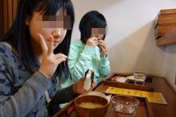KYOTO旅行09