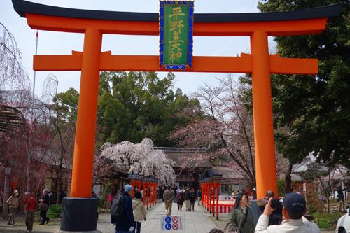 KYOTO旅行12
