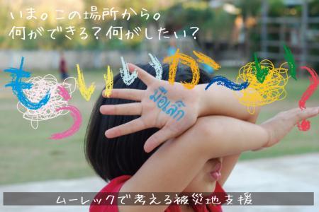 20120923152042fad.jpg