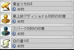 Maple130724_102504.jpg